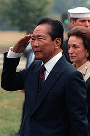Portrait of Ferdinand Marcos (click to view image source)